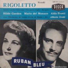 Discos de vinilo: RIGOLETTO. VERDI. HILDE GUEDEN. MARIO DEL MONACO. ALBERTO EREDE. EP FRANCIA. Lote 214474910