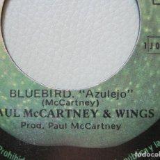 Discos de vinilo: BEATLES - PAUL MCCARTNEY WINGS - MRS. VANDEBILT (MUY RARO ERROR LABEL INVERTIDO, LEER DESCRIPCIÓN). Lote 214488906