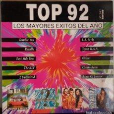 Discos de vinilo: TOP 92 LOS MAYORES EXITOS DEL AÑO. Lote 214490607