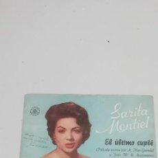 Discos de vinilo: SARITA MONTIEL,EL ULTIMO CUPLE EP DISCO DE VINILO. Lote 214514458