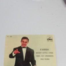 Discos de vinilo: JOSE GUARDIOLA - EXODUS. Lote 214517723