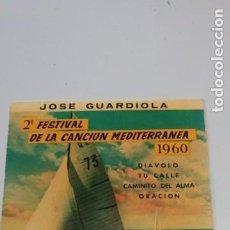 Discos de vinilo: JOSE GUARDIOLA - CANCION MEDITERRANEA, EP, DIAVOLO + 3 , AÑO 1960 DISCO AZUL. Lote 214518157