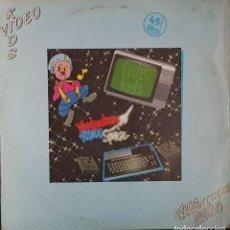 Discos de vinilo: KIDS VIDEO- PAJAROS CARPINTEROS DESDE EL ESPACIO. Lote 214531200