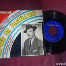 Discos de vinilo: SINGLE , CEPERO DE CANTILLANA , VER FOTOS. Lote 214569786
