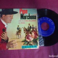Discos de vinilo: SINGLE , PEPE MARCHENA LOS CUATRO MULEROS GUITARRA PAQUITO SIMÓN , VER FOTOS. Lote 214570477