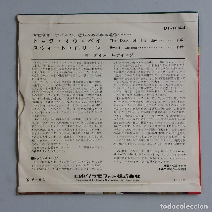 Discos de vinilo: Otis Redding – The Dock Of The Bay / Sweet Lorene JAPAN 1968 ATLANTIC - Foto 2 - 214570797