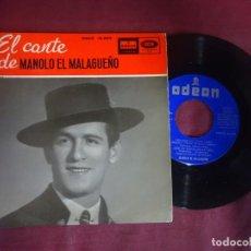 Discos de vinilo: SINGLE , MANOLO EL MALAGUEÑO / DEJARME LA CALLE LIBRE / UNA RAMA DE UN ALMENDRO / CUANDO, VER FOTOS. Lote 214571098