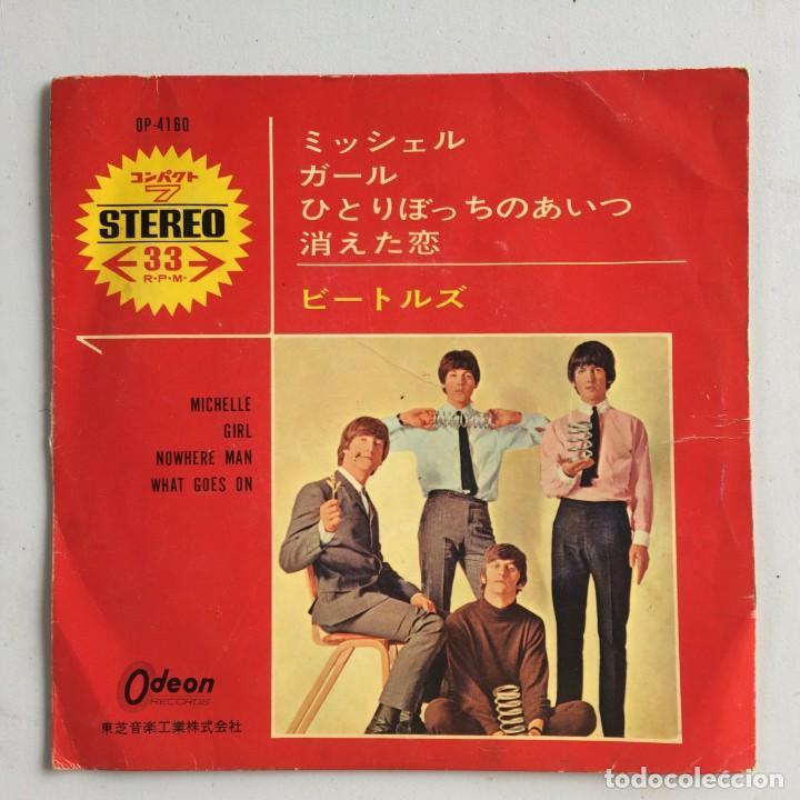 THE BEATLES – MICHELLE JAPAN 1966 ODEON (Música - Discos de Vinilo - EPs - Pop - Rock Internacional de los 50 y 60)