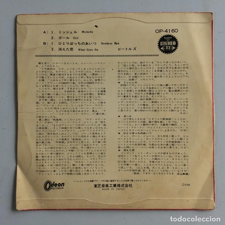 Discos de vinilo: The Beatles – Michelle JAPAN 1966 ODEON - Foto 2 - 214571436