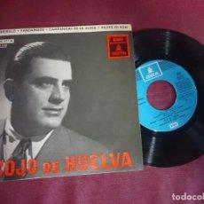 Discos de vinilo: SINGLE , - COJO DE HUELVA - , VER FOTOS. Lote 214571785