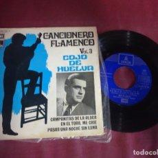 Discos de vinilo: SINGLE , COJO DE HUELVA / CAMPANITAS DE LA ALDEA / EN EL TORIL ME CRIÉ , VER FOTOS. Lote 214573847