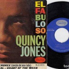 Disques de vinyle: QUINCY JONES - CARAVAN - EP DE VINILO EDICION ESPAÑOLA 1960 #. Lote 214628346