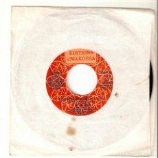 "Discos de vinilo: JO BISSO 7"" USA IMPORTACION 45 LOVERS CONCERTO 1975 SINGLE VINILO FUNK SOUL DISCO MAKOSSA EDIT RARO. Lote 214662463"