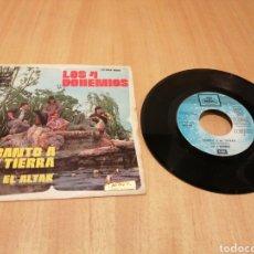 Dischi in vinile: LOS 4 BOHEMIOS. CANTO A MI TIERRA. EL ALTAR.. Lote 214691976