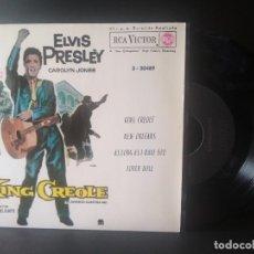 Discos de vinilo: ELVIS PRESLEY KING CREOLE + 3 EP SPAIN 1987 PEPETO TOP. Lote 214756921