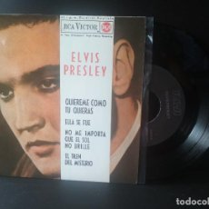 Discos de vinilo: ELVIS PRESLEY QUIEREME COMO TU QUIERAS + 3 EP SPAIN 1987 PEPETO TOP. Lote 214757082