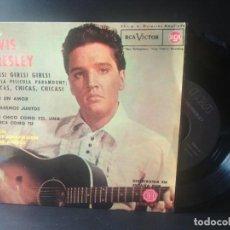 Discos de vinilo: ELVIS PRESLEY CHICAS,CHICAS,CHICAS + 3 EP SPAIN 1987 PEPETO TOP. Lote 214758217