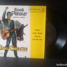 Discos de vinilo: ELVIS PRESLEY TROUBLE + 3 EP SPAIN 1987 PEPETO TOP. Lote 214758521