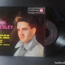 Discos de vinilo: ELVIS PRESLEY LA NOVIA DE MI MEJOR AMIGO + 3 EP SPAIN 1987 PEPETO TOP. Lote 214758843