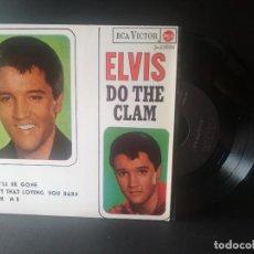 Discos de vinilo: ELVIS PRESLEY DO THE CLAM + 3 EP SPAIN 1987 PEPETO TOP. Lote 214759201