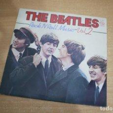 Discos de vinilo: THE BEATLES - OPORTUNIDAD. Lote 214771620
