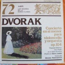 Disques de vinyle: LP - LOS TESOROS DE LA MUSICA CLASICA 72 - DVORAK (CONCIERTO EN SI MENOR PARA VIOLONCELLO Y ORQUESTA. Lote 214839911