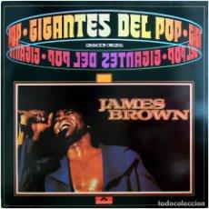 Discos de vinilo: JAMES BROWN – GIGANTES DEL POP (VOL. 4) - LP SPAIN 1981 - POLYDOR 24 86 206 161. Lote 214846158