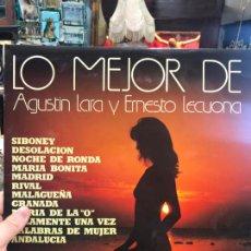 Discos de vinilo: LP LO MEJOR DE AGUSTIN LARA Y ERNESTO LECUONA. Lote 214846697
