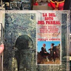Discos de vinilo: LP LA DEL SOTO DEL PARRAL. Lote 214847653
