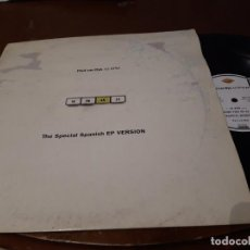 Discos de vinilo: PAUL VAN DYK ?– 45 RPM, THE SPECIAL SPANISH EP VERSION-LP-ESPAÑA-1995- MAX MUSIC ?– NM 1072 EP. Lote 214937086