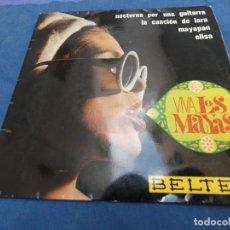 Discos de vinilo: EXPRO EP VINILO LOS MAYAS VIVA LOS MAYAS BELTER 1967 BUEN ESTADO. Lote 214963195