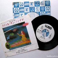 Discos de vinilo: AZTEC CAMERA - STILL ON FIRE - SINGLE WEA 1984 PROMO JAPAN (EDICION JAPONESA) BPY. Lote 214982660