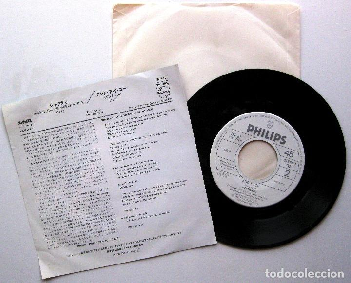 Discos de vinilo: Monsoon - Shakti (The Meaning Of Within) - Single Philips 1982 PROMO Japan (Edicion Japonesa) BPY - Foto 2 - 214984083