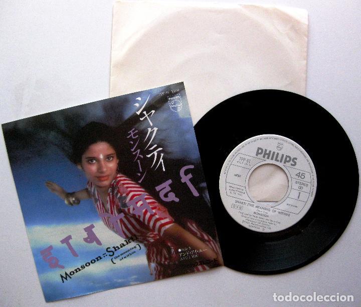 MONSOON - SHAKTI (THE MEANING OF WITHIN) - SINGLE PHILIPS 1982 PROMO JAPAN (EDICION JAPONESA) BPY (Música - Discos de Vinilo - Singles - Pop - Rock Internacional de los 80)