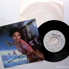Discos de vinilo: MONSOON - SHAKTI (THE MEANING OF WITHIN) - SINGLE PHILIPS 1982 PROMO JAPAN (EDICION JAPONESA) BPY. Lote 214984083