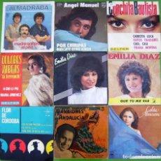 Discos de vinilo: LOTE 9 SINGLES FLAMENCOS (ALMADRABA, LOLITA, JUANITO CAMPOS, EMILIA DIAZ, ANGEL MANUEL, C.BAUTISTA,. Lote 215008250