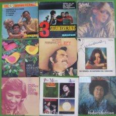 Discos de vinilo: LOTE 9 SINGLES (PABLO MILANES, LUCIANA, OLGA GUILLOT, YURI, LOS 3 SUDAMERICANOS, OMAR SANCHEZ.... Lote 215009641