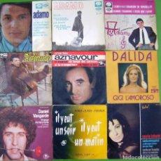 Discos de vinilo: LOTE 9 SINGLES, EP (ADAMO, CHARLES AZNAVOUR, DALIDA, DANIEL VANGARDE, MARIE LAFORET, M C PICHAUD. Lote 215010252