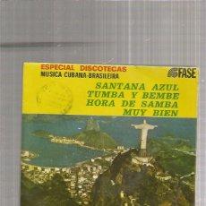 Discos de vinilo: CONJUNTO NUEVA ONDA SANTANA AZUL. Lote 215074368