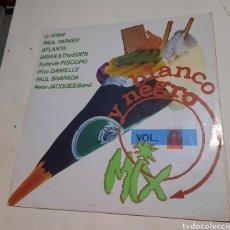 Disques de vinyle: BLANCO Y NEGRO MIX. VOLUMEN 2. Lote 215074716