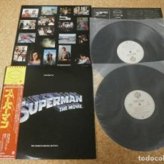 Discos de vinilo: VINILO EDICIÓN JAPONESA DOBLE LP DE LA BANDA SONORA DE SUPERMAN - JOHN WILLIAMS. Lote 215123213