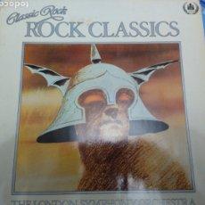 Discos de vinilo: CLASSIC ROCK LP. Lote 215287412