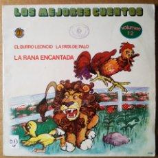 Discos de vinilo: LP VINILO LOS MEJORES CUENTOS: VOLUMEN 12 (DOBLÓN/DIAL, 1981). DIRECTOR: P. GUERRERO DOMENECH.. Lote 215392713