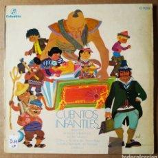 Discos de vinilo: LP VINILO CUENTOS INFANTILES (COLUMBIA, 1969). CUADRO DE ACTORES DE RADIO MADRID. Lote 215392801