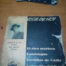 Discos de vinilo: ALVARO DE LA ISLA. PACO AGUILERA. EL RICO MARISCO. FANDANGOS. CANTIÑAS DE CADIZ. . MRV. Lote 215463995