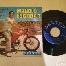 Discos de vinilo: MANOLO ESCOBAR - DE LA PELICULA JUICIO DE FALDAS - TANGUILLOS DE LA DEFENSA / COPLAS DE LA CHIRIGOTA. Lote 215487610