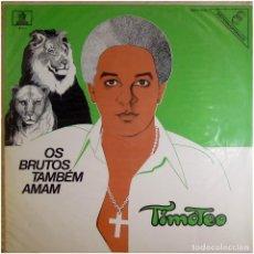 Discos de vinilo: AGNALDO TIMÓTEO – OS BRUTOS TAMBÉM AMAM - LP BRAZIL 1972 - ODEON SMOFB 3722. Lote 215570593