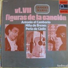 Disques de vinyle: LP - FIGURAS DEL CANTE VOL. VII - VARIOS (VER FOTO ADJUNTA, SPAIN, FONTANA 1973). Lote 215654071