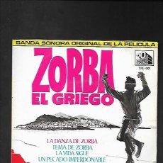 Discos de vinilo: ZORBA EL GRIEGO LA DANZA DE ZORBA, 20 TH CENTURY - FOX RECORDS DISCOS TEMPO TFE -001. Lote 215657998