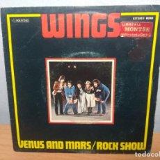 Discos de vinilo: SG WINGS : VENUS AND MARS / ROCK SHOW + MAGNETO AND TITANIUM MAN. Lote 215673221